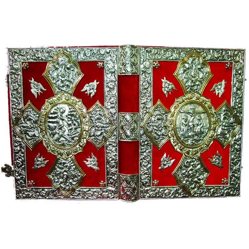 1 90015004Ευαγγέλιο Ασημένιο 1.jpg2 1