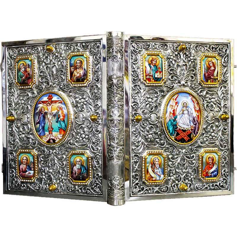 Silver Gospel