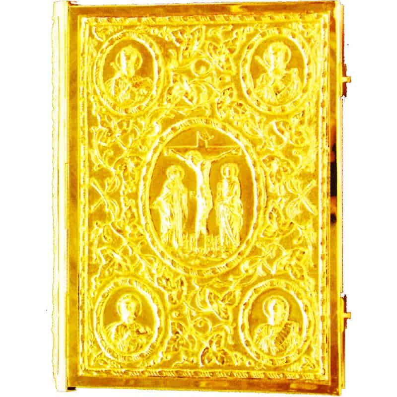Gospel Vine gold plated