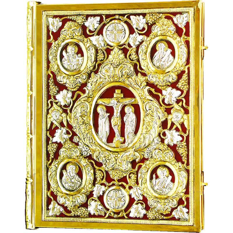 Gospel gold and silver plated