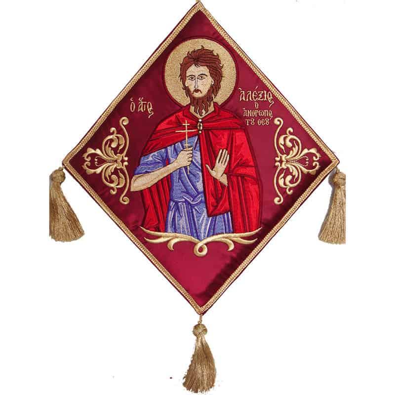 Επιγονάτιο Άγιος Αλέξιος ο άνθρωπος Του Θεού