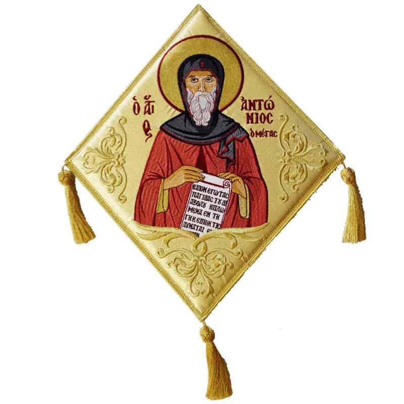Επιγονάτιο Άγιος Αντώνιος ο Μέγας