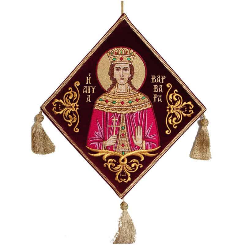 Επιγονάτιο Αγία Βαρβάρα