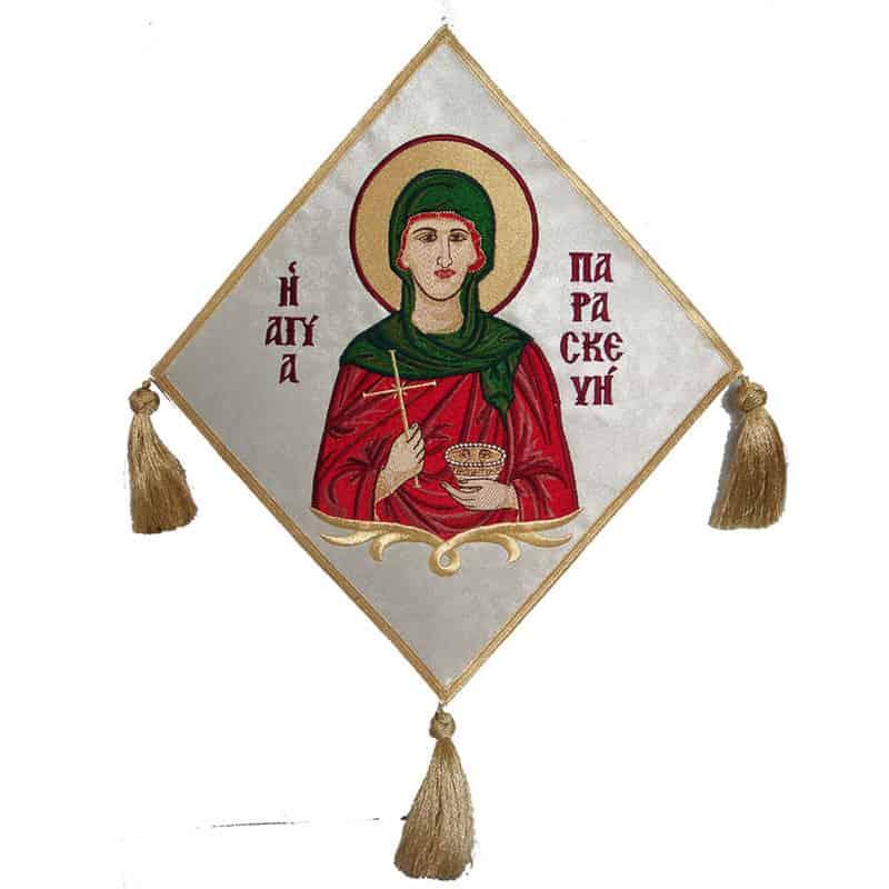 Επιγονάτιο Αγία Παρασκευή