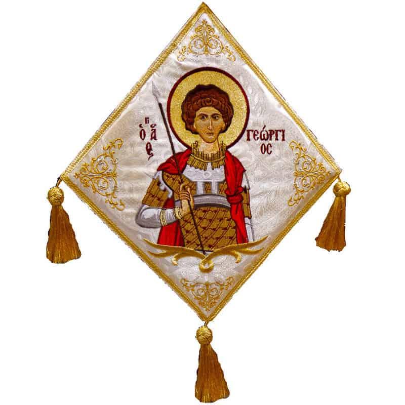 Επιγονάτιο Άγιος Γεώργιος