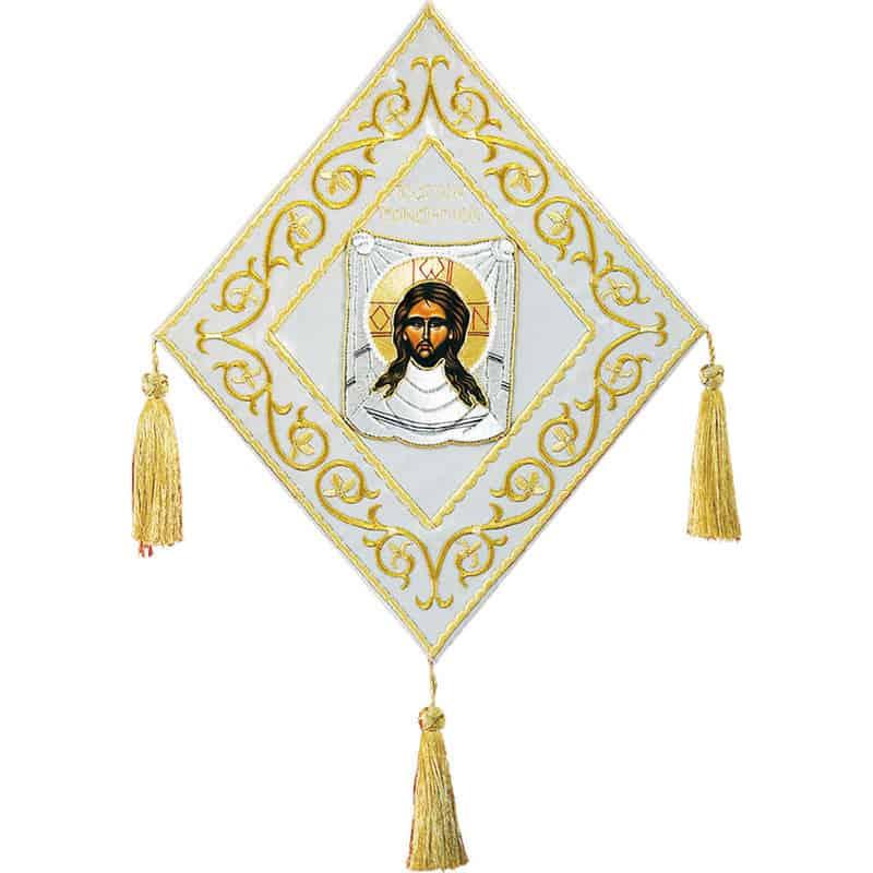 Επιγονάτιο Ιησούς Άγιο Μανδήλιο