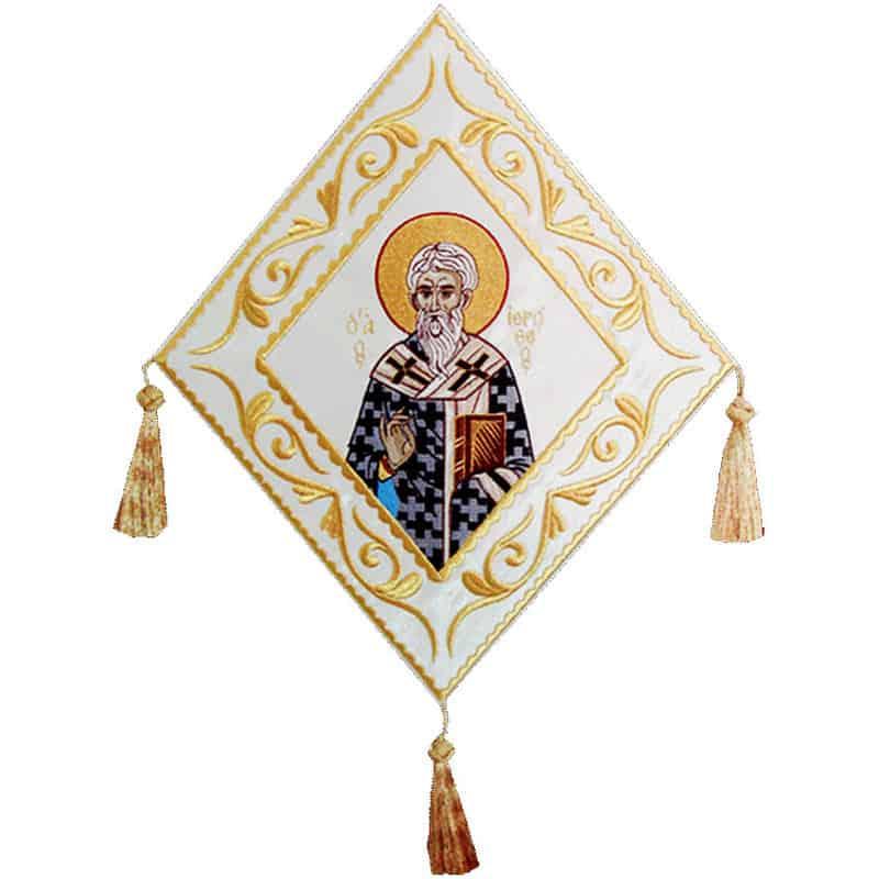 Επιγονάτιο Άγιος Ιερόθεος