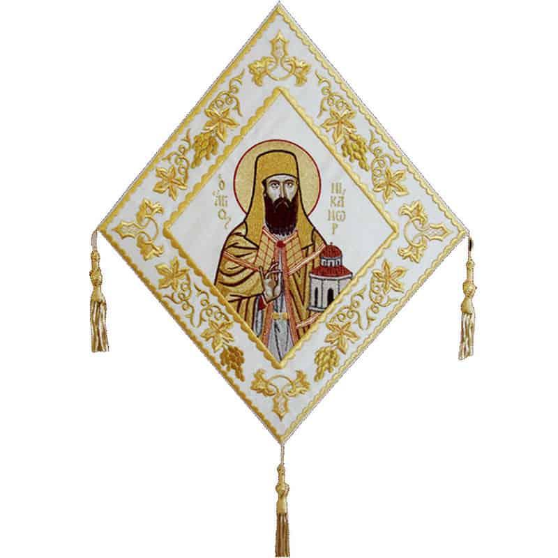 Палица Святой Никанор