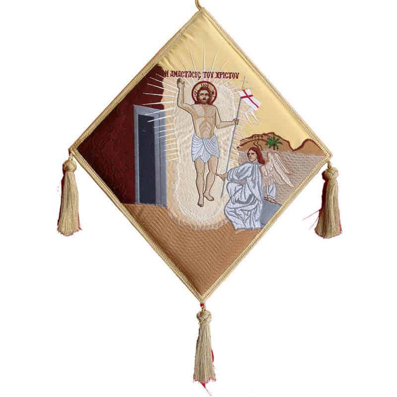 06165Επιγονάτιο Η Ανάσταση του Χριστού