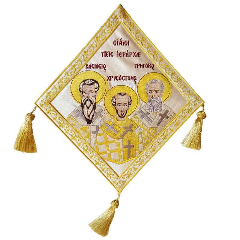 Επιγονάτιο Άγιοι Τρεις Ιεράρχες