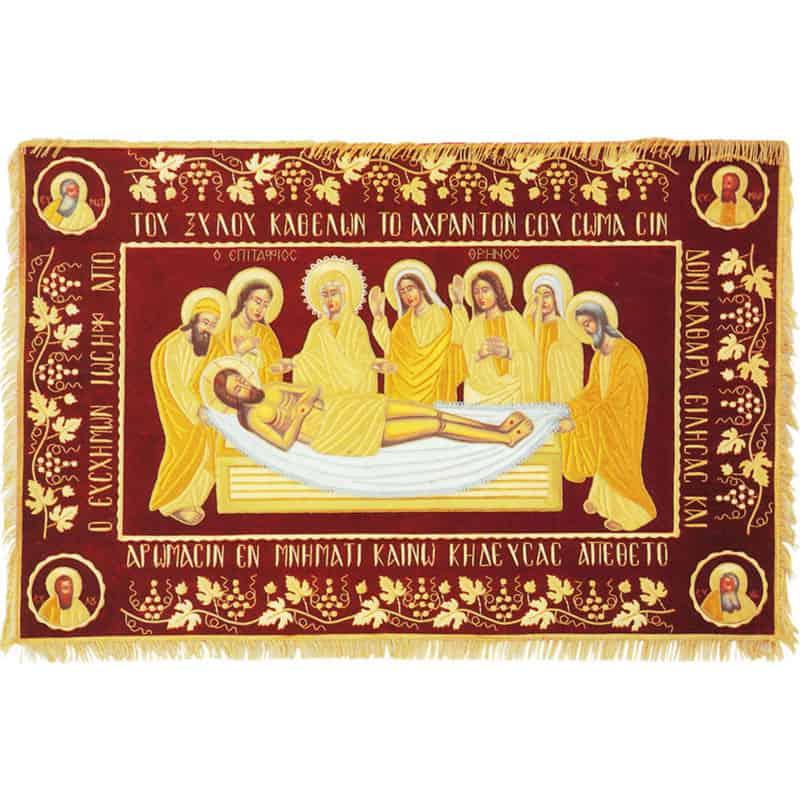 Επιτάφιος Θρήνος – Σώμα Επιταφίου Ιησού Χριστού