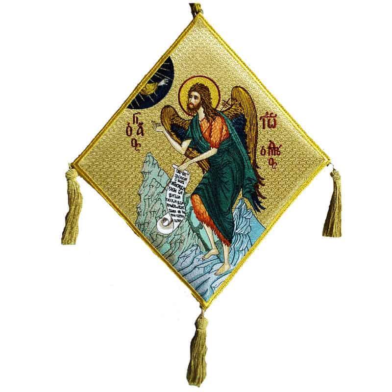 Επιγονάτιο Άγιος Ιωάννης ο Πρόδρομος
