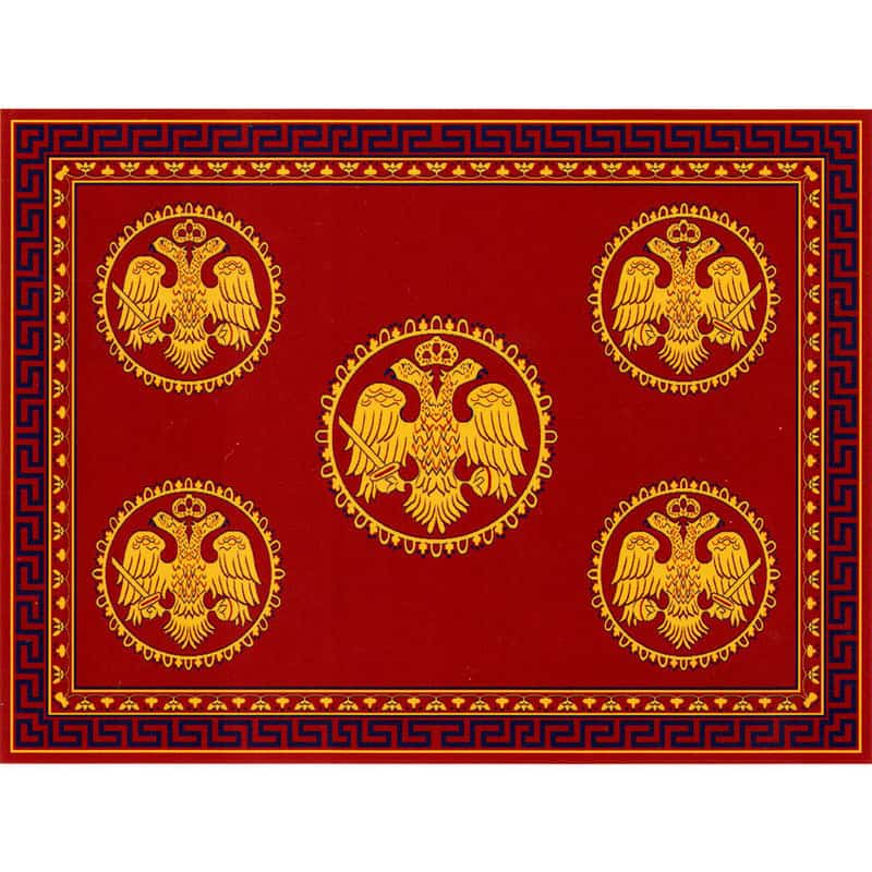 Rectangular Carpet with 5 Double-Headed Eagles Byzantine