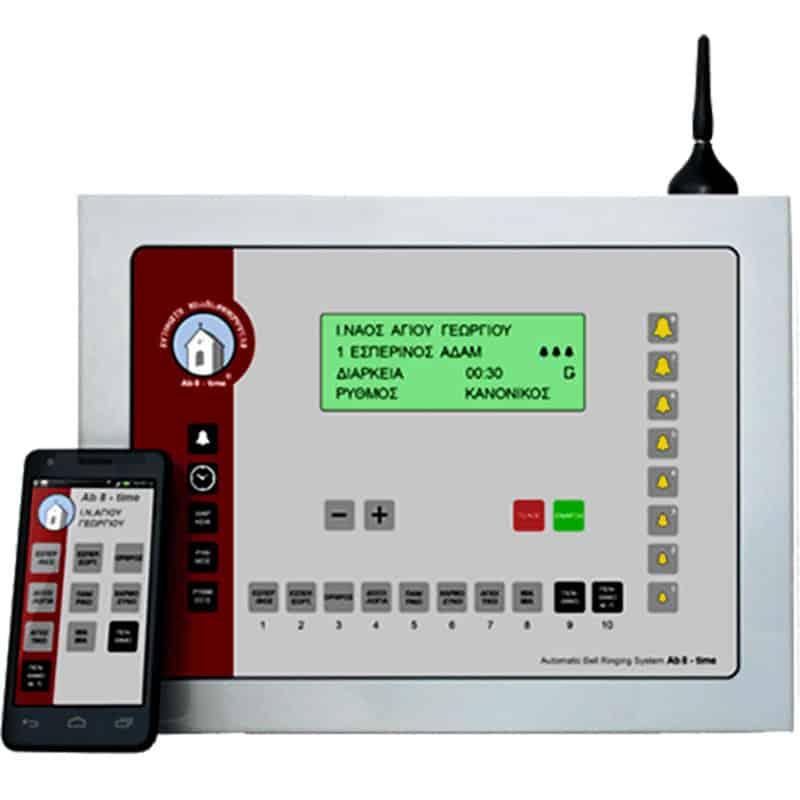 Электронная таблица для автоматического звон колоколов - Часы