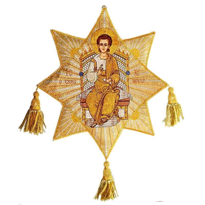 Επιγονάτιο Ιησούς Εμμανουήλ