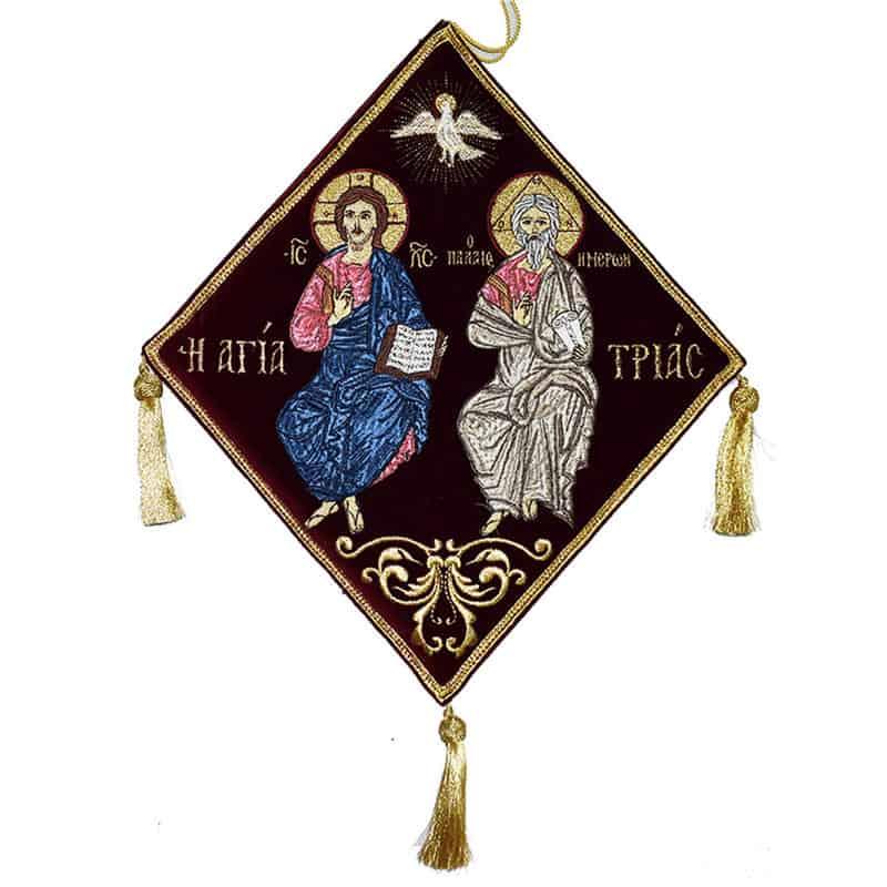 Επιγονάτιο Αγία Τριάδα