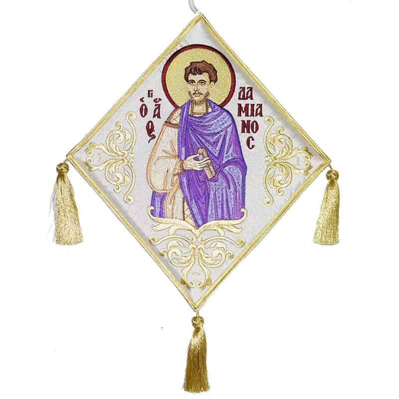 Επιγονάτιο Άγιος Δαμιανός