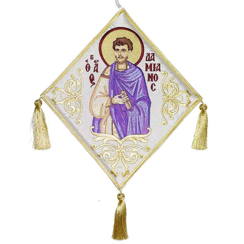 Epigonatio Saint Damianos