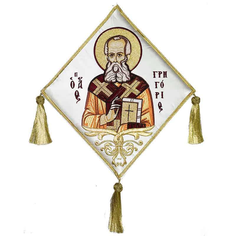 Επιγονάτιο Άγιος Γρηγόριος