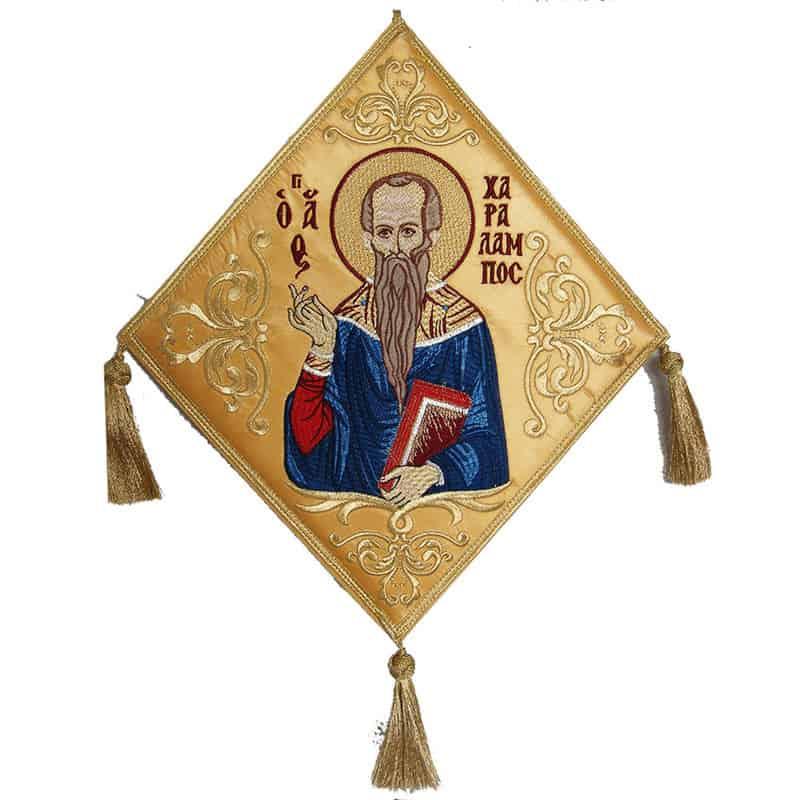 Epigonatio Saint Charalampos