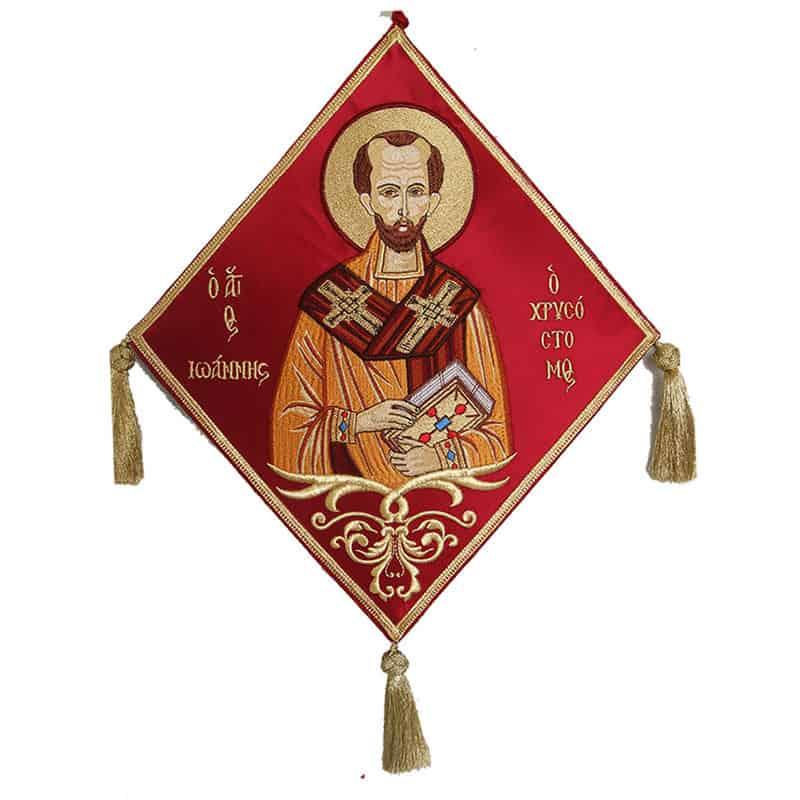 Επιγονάτιο Άγιος Ιωάννης ο Χρυσόστομος