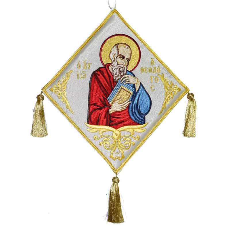 Επιγονάτιο Άγιος Ιωάννης ο Θεολόγος