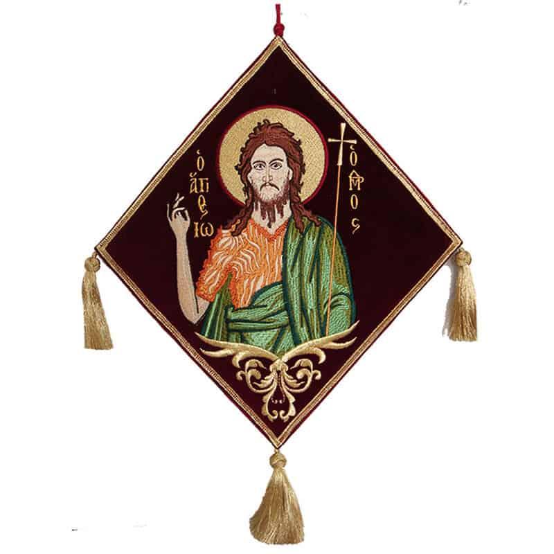 epigonatio agios ioannis o vaptistis1