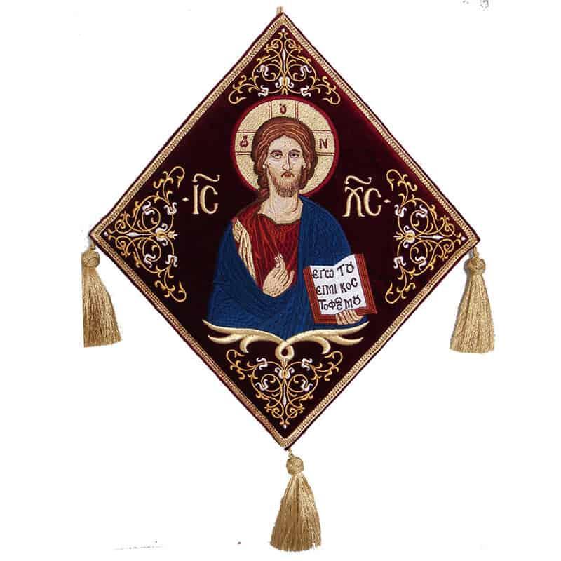 Epigonatio Jesus Christ Blessed