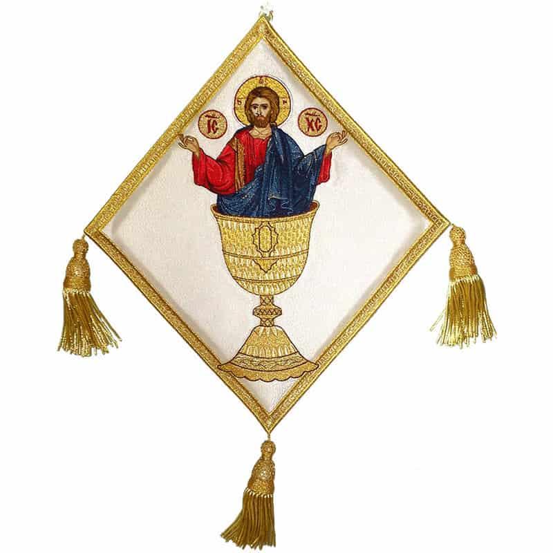 Επιγονάτιο Ιησούς Χριστός Άγιο Ποτήριο