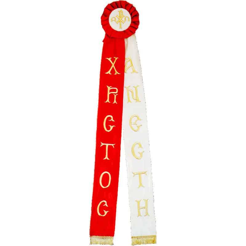 Church decoration ribbon