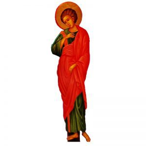 Ιωάννης ο Θεολόγος 20201