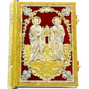 Apostle gold and silver plated
