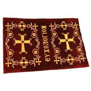 Ιερού Βιβλίου Μικρού Ευχολογίου 14101