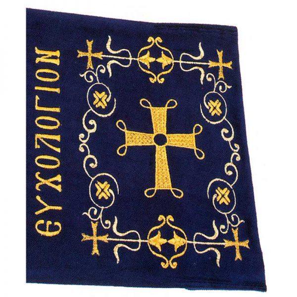 Ιερού Βιβλίου Μικρού Ευχολογίου 14102
