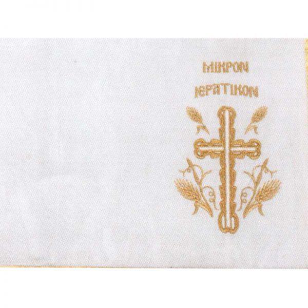 Μικρού Ιερατικού Βιβλίου 042514