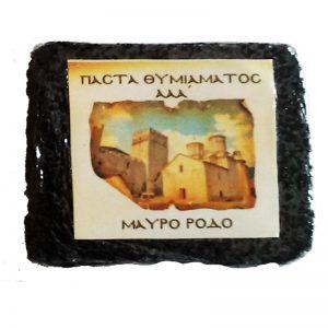 Αγίου Όρους Μαύρο Ρόδο 114641