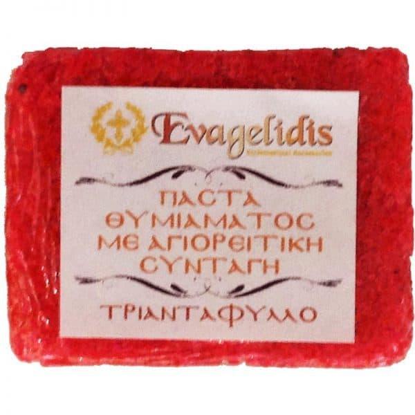 Αγίου Όρους Τριαντάφυλλο 114481
