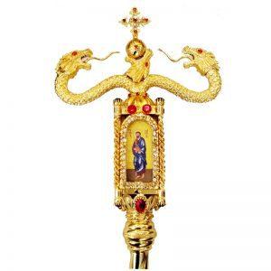 Bishop Liturgical Staff