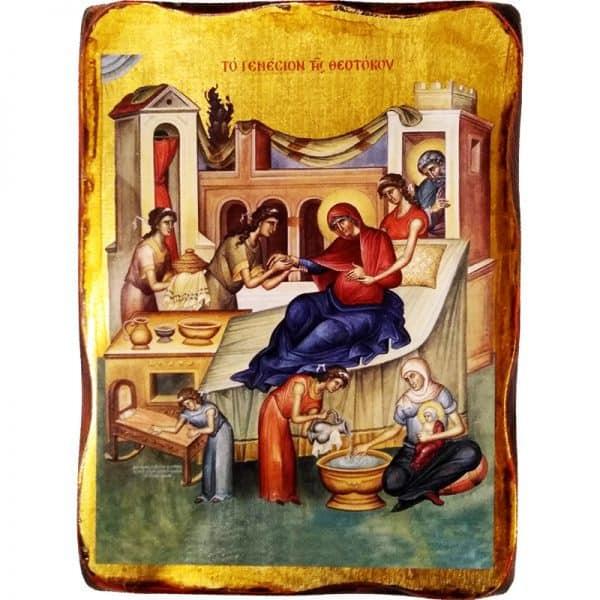 Εικόνα Γέννηση της Υπεραγίας Θεοτόκου