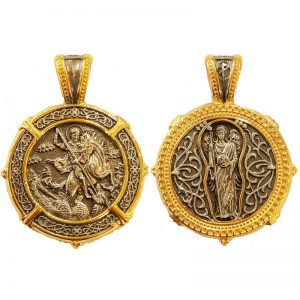 Μενταγιόν Άγιος Γεώργιος - Αρχάγγελος Γαβριήλ