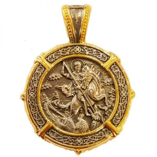 Άγιος Γεώργιος Αρχάγγελος Γαβριήλ 00431