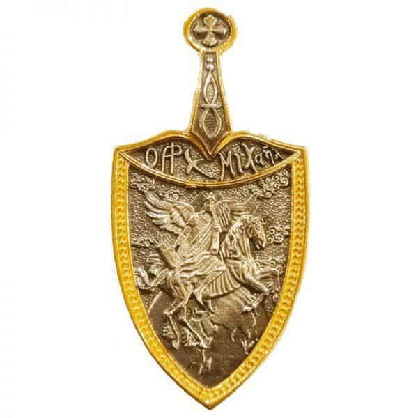 Άγιος Κωνσταντίνος Αγία Ελένη Άρχων Μιχαήλ 00652