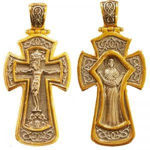 Μενταγιόν Ιησούς Χριστός - Αγία Ζώνη