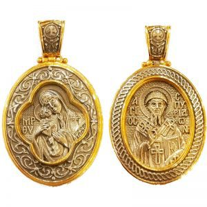 Pendant Holy Virgin Mary - Saint Nicholas or Saint Spyridon
