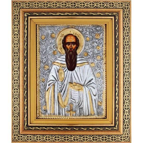 Saint Savvas