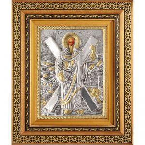 Απόστολος Ανδρέας