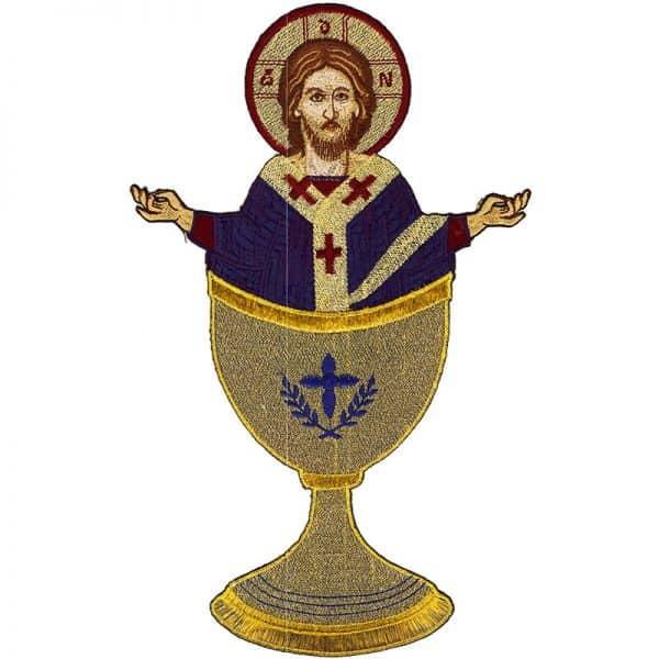"""Κεντητή Παράσταση Ιησούς Χριστός """"Άγιο Δισκοπότηρο"""""""
