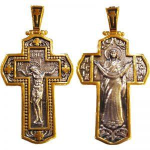 Σταυρός Χριστός Αγία Ζώνη