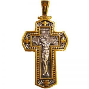 Cross Jesus Christ – Holy Belt