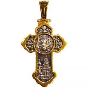 Cross Jesus Christ - Holy Shroud